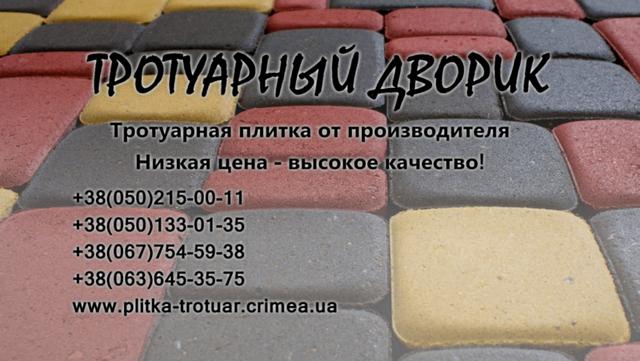 gallery_4612_114_548923.jpg